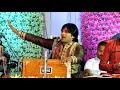 Sushil bajaj new bhajan