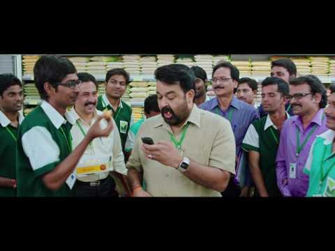 Manamantha Movie Theatrical Trailor