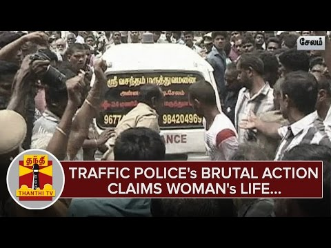 Traffic-Polices-Brutal-Action-claims-Womans-Life-at-Salem--Thanthi-TV