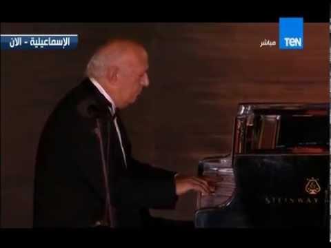 """عمر خيرت يعزف """"فيها حاجة حلوة"""" في حفل افتتاح """"قناة السويس الجديدة"""""""
