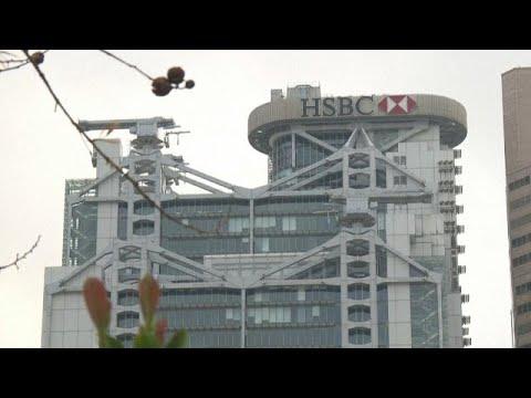 Κόβει 35.000 θέσεις εργασίας σε βάθος τριετίας η HSBC