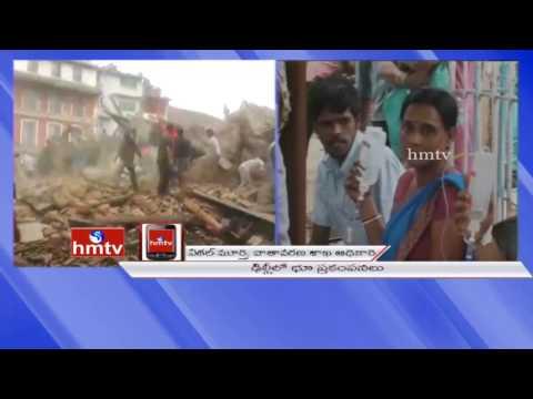Exclusive Visuals : Massive earthquake in Nepal
