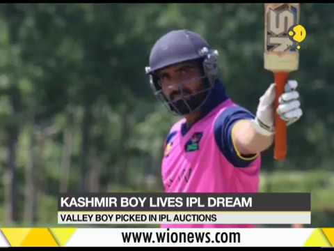 Kashmiri Boy Lives IPL Dream