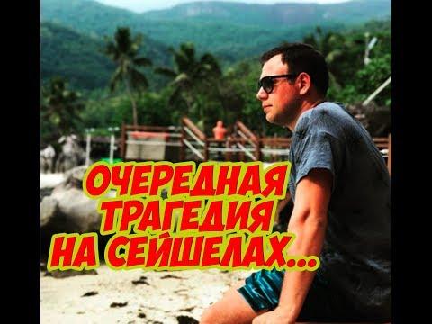Дом 2 Новости 17 Марта 2018 (17.03.2018) Раньше Эфира