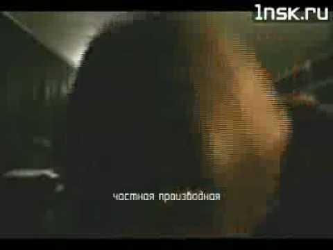 http://www.youtube.com/watch?v=OuBQzRRXAJA