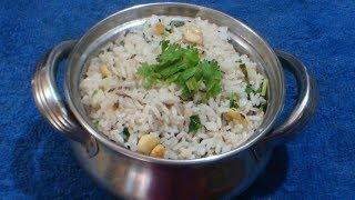 Jeera fried rice  is a quick cumin rice. This is best for weekend lunch or even for kids lunch box. Try it and you'll make it regularly.