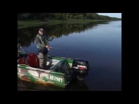 рыбалка во  тюмени нате туре видео