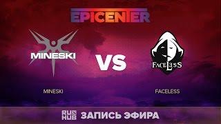 Mineski vs Faceless, EPICENTER SEA, game 2 [Maelstorm, Smile]