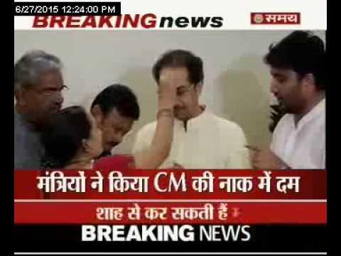 शिवसेना ने BJP पर साधा निशाना