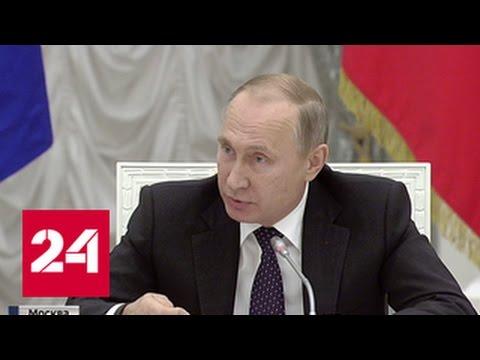 Наука или госслужба: Путин решил, что чиновники-академики будут нужнее в РАН (видео)
