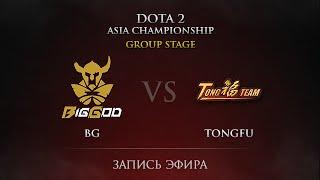 Big God vs TongFu.WZ, game 1