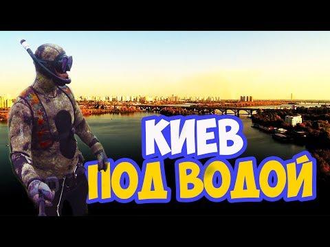 Киев под водой 2015 - 2016 ( Сергей Князевич )