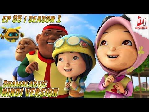 BoBoiBoy Hindi - Season 1 I Ep 5