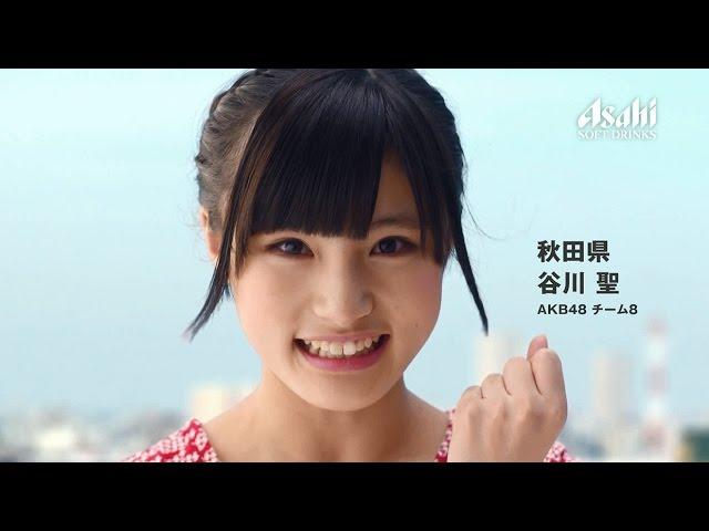 AKB48「ワンダ モーニングショット」新CM(北海道東北バージョン)