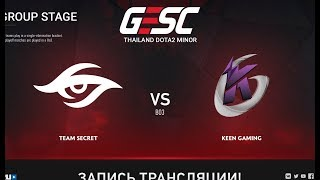 Team Secret vs Keen Gaming, GESC: Bangkok, game 3 [Maelstorm, LighTofHeaveN]