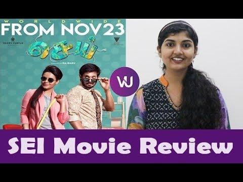 #Sei Movie Review | #Nakkhul | #AanchalMunjal | #PrakashRaj | #Nasser | #RajBabu
