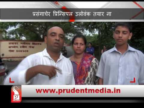 A 14 years old student gets 6 slaps on face by a warden in Navodaya boarding school in Canacona