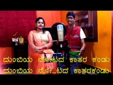 Madhura Maduravi Manjulagaana (Vinush Bharadwaj And Sharadi Patil)