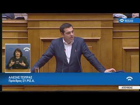 Α.Τσίπρας(Πρόεδρος ΣΥ.ΡΙΖ.Α)(Δευτερ.)(Κυβερνητική πολιτική /εργασιακά θέματα)(14/02/2020)