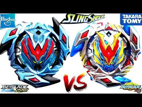 Wonder Valtryek V4 Vs Winning Valkyrie -hasbro Vs Takara Tomy-beyblade Burst Turbo Vs Super Z Battle