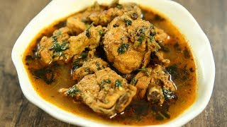 Learn How to Make Homestyle Chicken Curry Recipe from Chef Neelam Bajwa only on Get Curried. Make this Authentic Indian Chicken Curry Recipe at your home and share your experience with us in the comments section below.Ingredients:-1 whole chicken chopped and skinned1-2 tbsp. Ghee1 tbsp. mixed whole spices (Peppercorns, coriander, cumin bay leaves green cardamom etc)1 onion2 tsp. Ginger garlic paste 1-3 Green chillies 1½ tsp. Turmeric 1½ tsp. Chilli powder 1½  tsp. Coriander powder 1 tsp. Cumin powder ¼ cup of either tinned tomatoes mixed with purée or fresh puréed tomatoes Handful of coriander stalksSalt to taste 1 tsp. Crushed coriander seeds Kasuri methi (optional)1½ tsp. Garam masala Water to coverCoriander to garnish Method:-- In a saucepan, heat ghee and add mixed whole spices, onion and cook untile the onion turns brown.- Now add ginger-garlic paste, green chillies, turmeric powder, chilli powder, coriander powder, cumin powder, salt and stir well.- Add coriander stalk, tomato puree, chicken and cook for 5-7 minutes stirring continuously.- Then add coriander seeds and water enough to soak the chicken pieces completely.- Cover with a lid and simmer until the chicken is cooked.- Add Kasuri Methi, coriander leaves, garam masala and stir.Delicious homestyle spicy Chicken Curry is ready to serve!HAPPY COOKING!!!Host: Neelam BajwaDirector: Vaibhav DhandhaCamera: Kavaldeep Singh Jangwal, Pratik Gamre, Akshay Sawant, Spandan RoutEditing: Dinesh ShettyProducer: Rajjat A. BarjatyaCopyrights: Rajshri Entertainment Pvt LtdSubscribe and Get regular Updates: http://www.youtube.com/user/getcurried?sub_confirmation=1https://www.facebook.com/GetCurriedhttps://plus.google.com/+getcurriedhttps://twitter.com/Get_Curriedhttps://instagram.com/getcurried