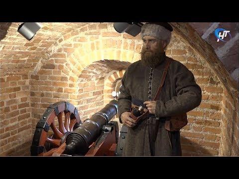 В Новгородской Белой Башне поселился пушкарь XVII века