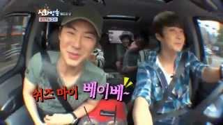 Video [JTBC] Shinhwa Broadcasting (SHINHWA TV) Highlights from episode 14- Crazy van MP3, 3GP, MP4, WEBM, AVI, FLV Agustus 2018