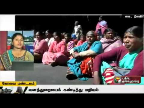 A-Compilation-of-Kovai-Zone-News-28-03-16-Puthiya-Thalaimurai-TV