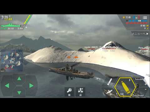 【Battle of Warships】New map North Mountains Game play with YAMATO