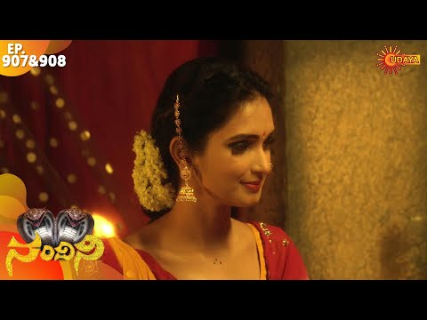 Nandini Maha Sanchike - Episode 907 & 908 | 21st Feb 2020 | Udaya TV Serial | Kannada Serial