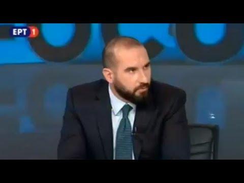 Δ. Τζανακόπουλος: Η κυβέρνηση διαπραγματεύεται για συνολική συμφωνία με την ΠΓΔΜ