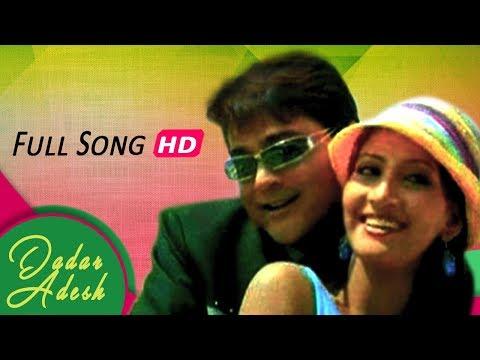 Video Prem Koreche Miya | Dadar Adesh | Prosenjit | Ranjit Mallick | Love Song download in MP3, 3GP, MP4, WEBM, AVI, FLV January 2017