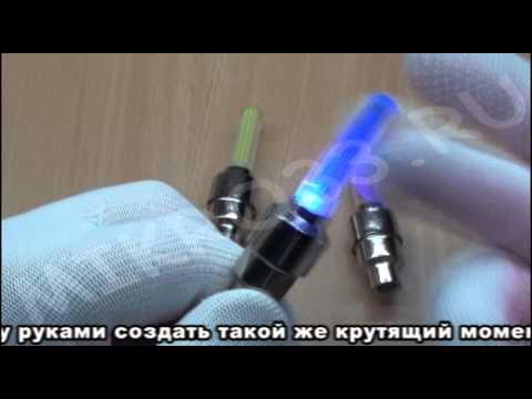 Как сделать светящийся колпачок своими руками