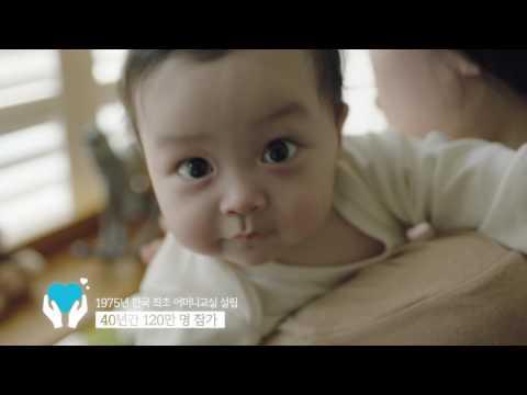 [매일유업] 앱솔루트 홍보영상