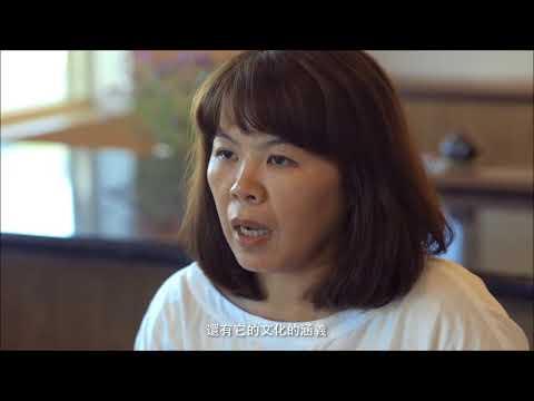 106青年回留計畫-鄧仙姿