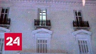 В Афинах умер российский консул