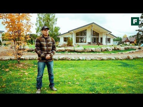 Пятиугольный дом у озера в слиянии с природой // FОRUМНОUSЕ - DomaVideo.Ru