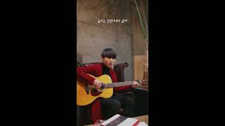Video 유승우 - 크러쉬 Beautiful 커버 (드라마 '도깨비' OST) download in MP3, 3GP, MP4, WEBM, AVI, FLV Februari 2017