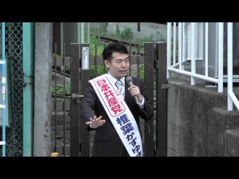 党京浜製鉄委が宣伝 川崎 目標の1000人分達成 椎葉比例候補訴え