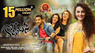 Nonton Columbus Full Movie   2017 Latest Telugu Movies   Sumanth Ashwin   Seerat Kapoor  Misthi Film Subtitle Indonesia Streaming Movie Download