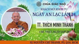 [LIVESTREAM]   PHƯƠNG TRỜI THONG DONG - TT. Thích Minh Thành (Khất Sĩ)