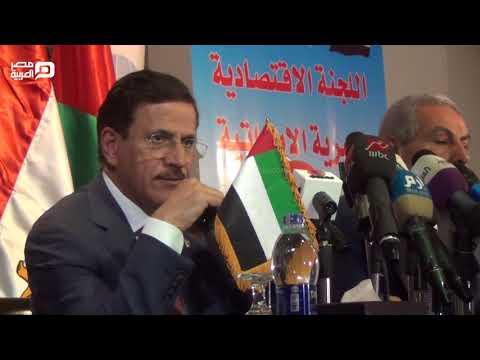 مصر العربية | وزير الصناعة: الإمارات أكبر مستثمر في مصر بإجمالي 6.2 مليار دولار