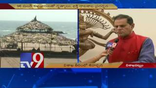 T Subbarami Reddy on Sivaratari celebrations in Visakha - TV9 Exclusive