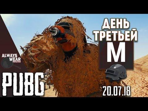 Вне Контента - Пьяные Лапки А ТОП 1 Будет Рlауеrunкnоwn's Ваттlеgrоunds / РUВG 1440 / - DomaVideo.Ru