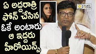 Kona Venkat Super Words about Bond with Rakul Preet and Samantha