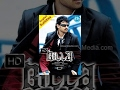 Billa (Hindi Dubbed) Movie