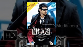 Billa Telugu Full Movie  Prabhas  Anushka Shetty  Meher Ramesh  Mani Sharma
