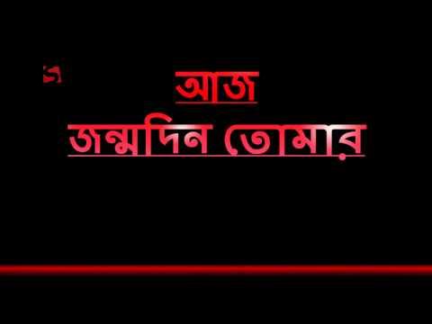 Video Miles ⌊Safin Ahmed⌉   Aj Jonmodin Tomar【Lyrics】 download in MP3, 3GP, MP4, WEBM, AVI, FLV January 2017
