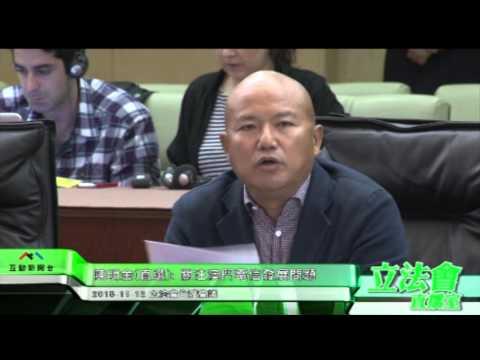 立法會會議 議程前發言  20151112