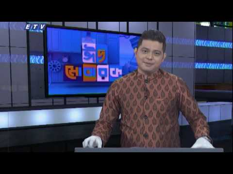 09 Am News || সকাল ০৯টার সংবাদ || 25 May 2020 || ETV News